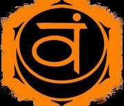 Svadhishthana-deuxième chakra