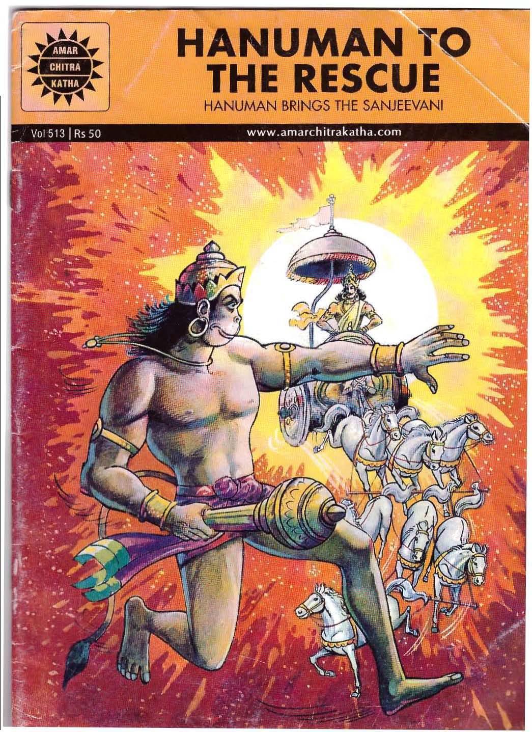 Hanuman Paris Dieu singe Ramayana