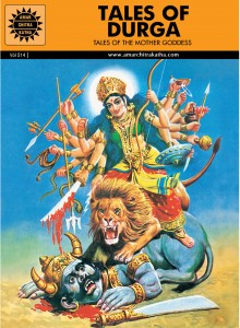 Tales-of-Durga