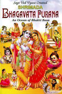 bhagavata-purana-DP14_l