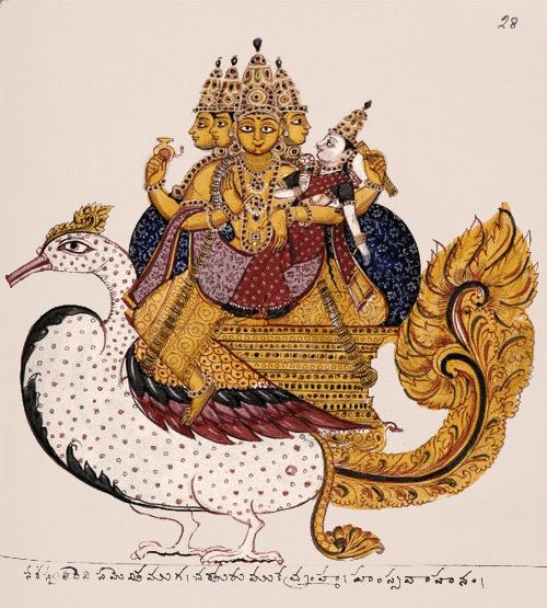 brahma signification