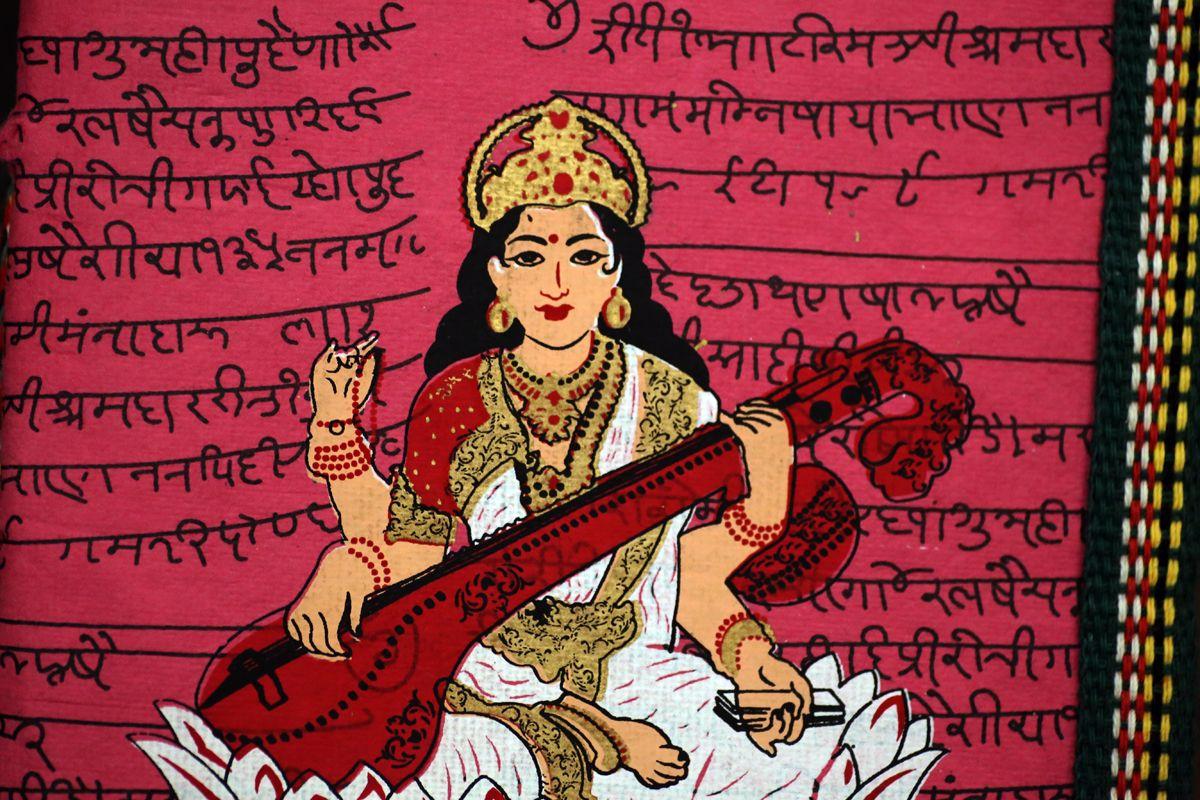 carnet saraswati artiste