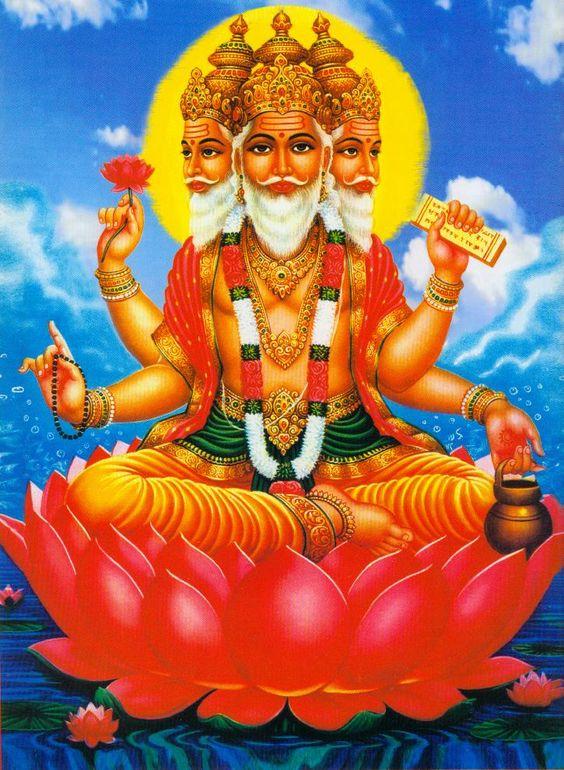 Kalasha Brahma Bhumpa Pot à eau Mes Indes Galantes