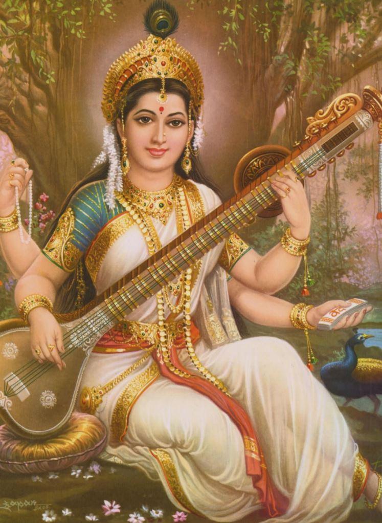 Déesse connaissance Brahma