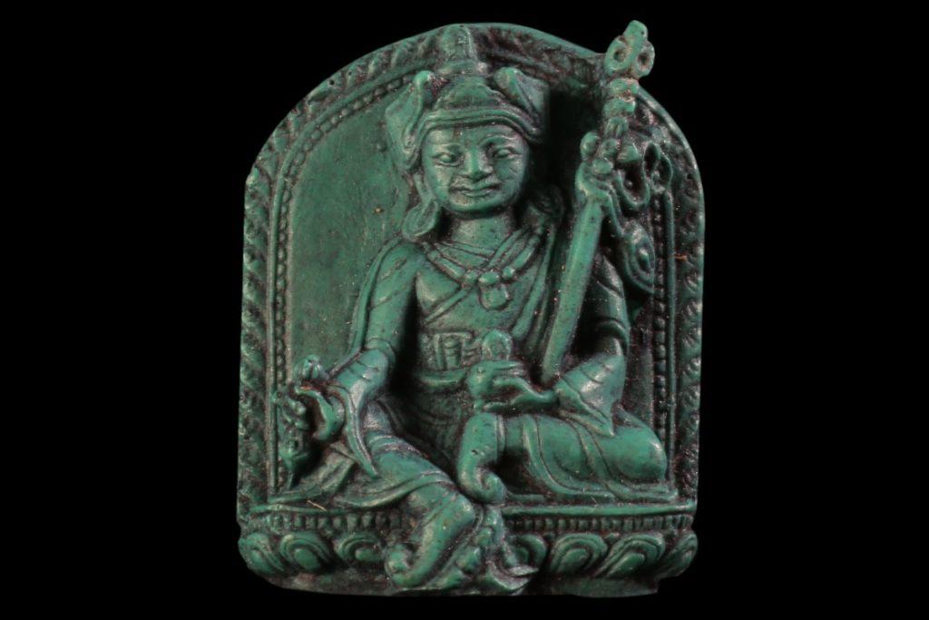 Padmasambhava   achat pas cher Mes Indes Galantes Statue