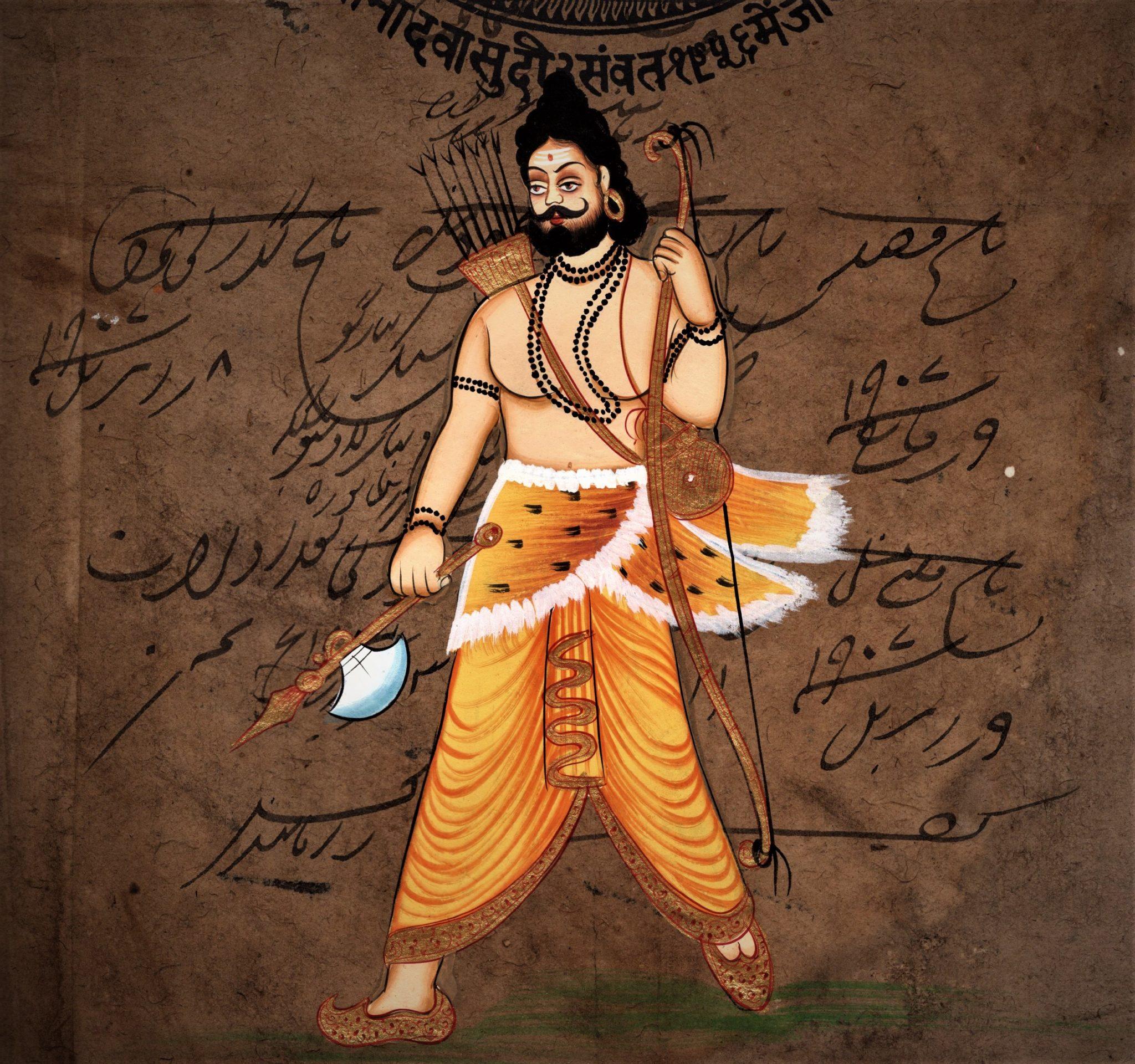 Parashurama parashu