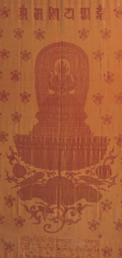 Sadaksari Lokesvara