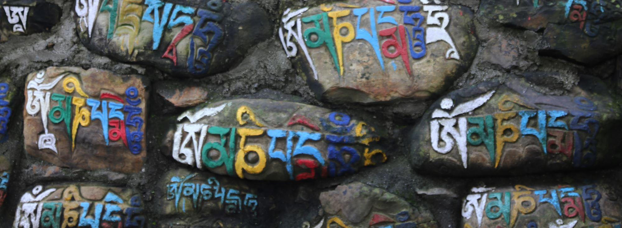Om Mani Padme Hum - Mes Indes Galantes