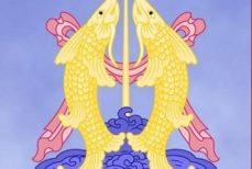 Les poissons d'or (Ashtamangala)