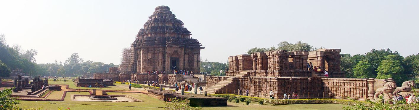 temple surya