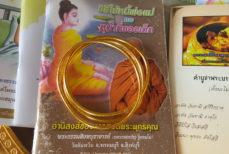 Kumlai Bracelet Bouddhiste OR