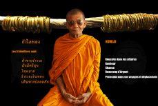 Kumlai, bracelet bouddhiste en or