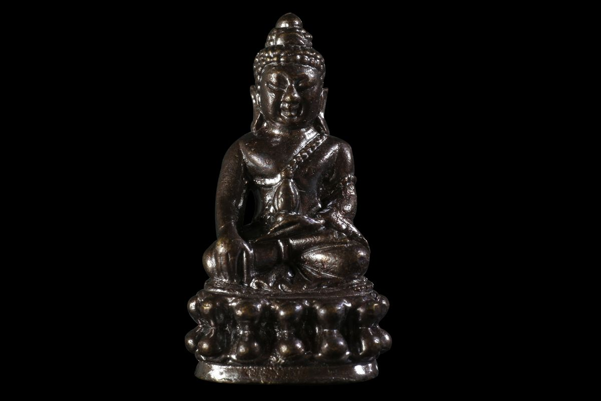 Phra Kring - Mes Indes Galantes - Achat - Amulette