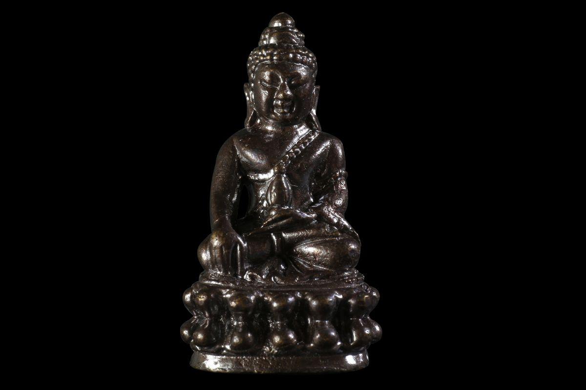 Phra Kring - Mes Indes Galantes - Achat - Amulette