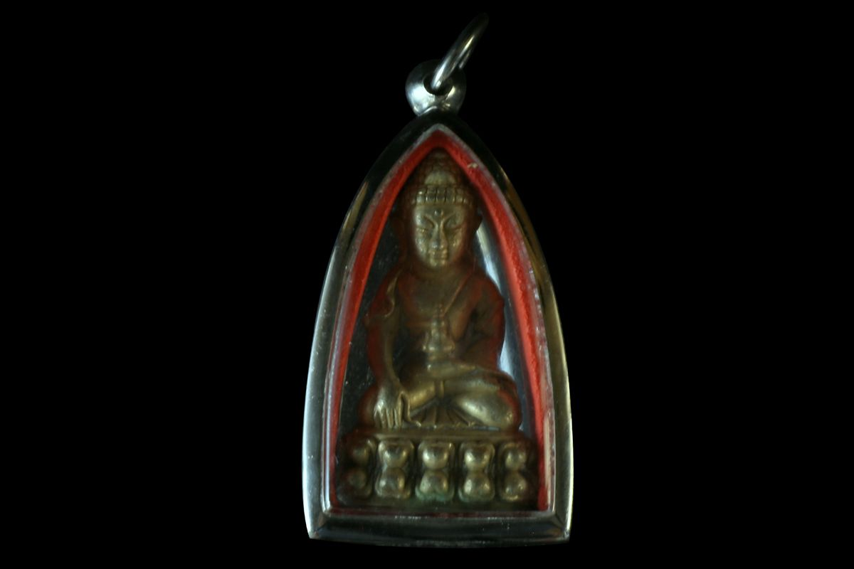 Phra Kring - Mes Indes Galantes - Amulette - Achat