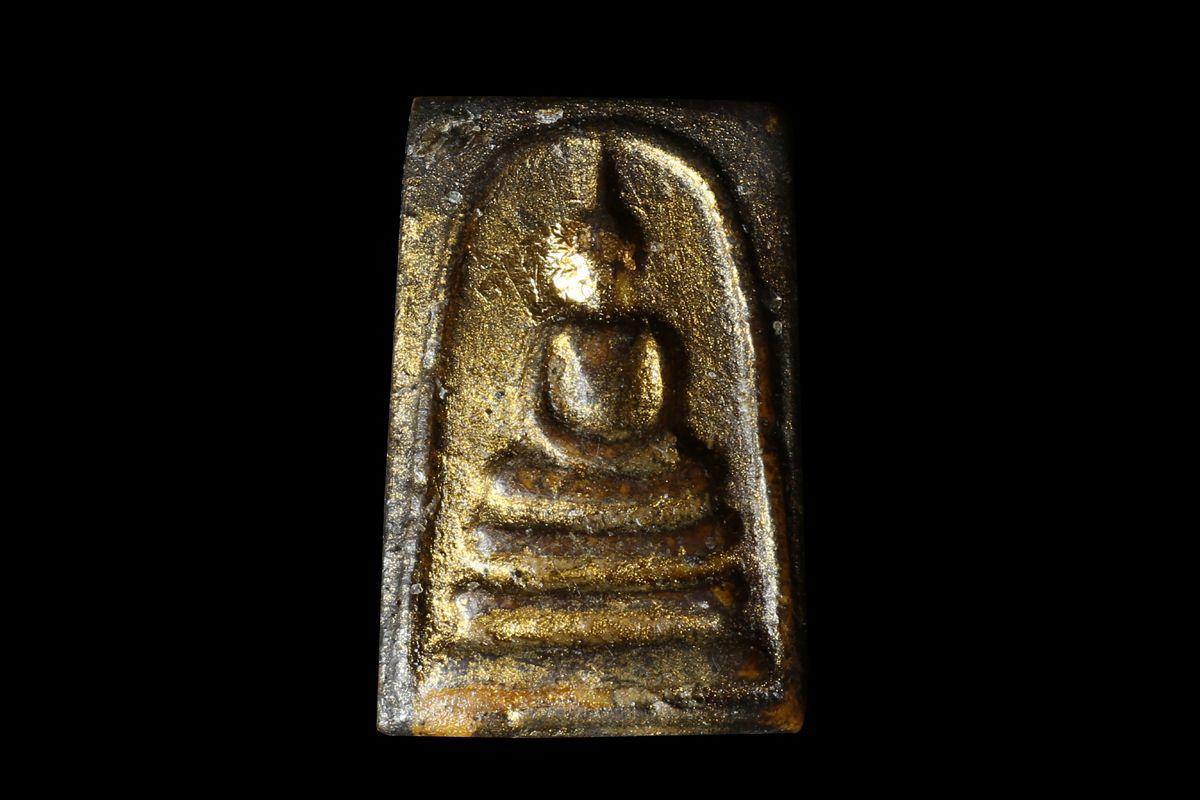Phra Somdej - Amulettes thaïes - Achat