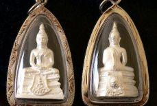 Phra Somdej, ou Roi des Amulettes