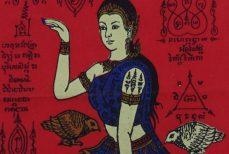 Nang Kwak, la déesse des commerçants