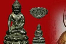 Phra Kring Amulette Thai de Santé