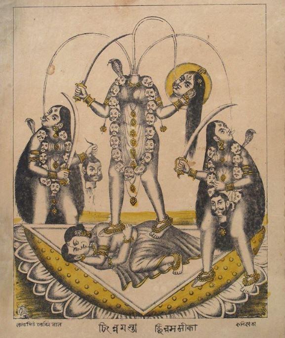Chinnamasta Déesse hindoue Mahavidya Tantra Mantra Mes Indes Galantes