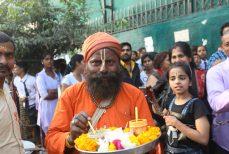 Vrindavan, Hare Krishna