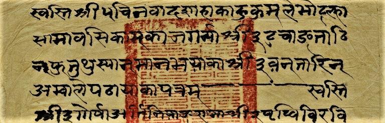 papier lokta bouddha