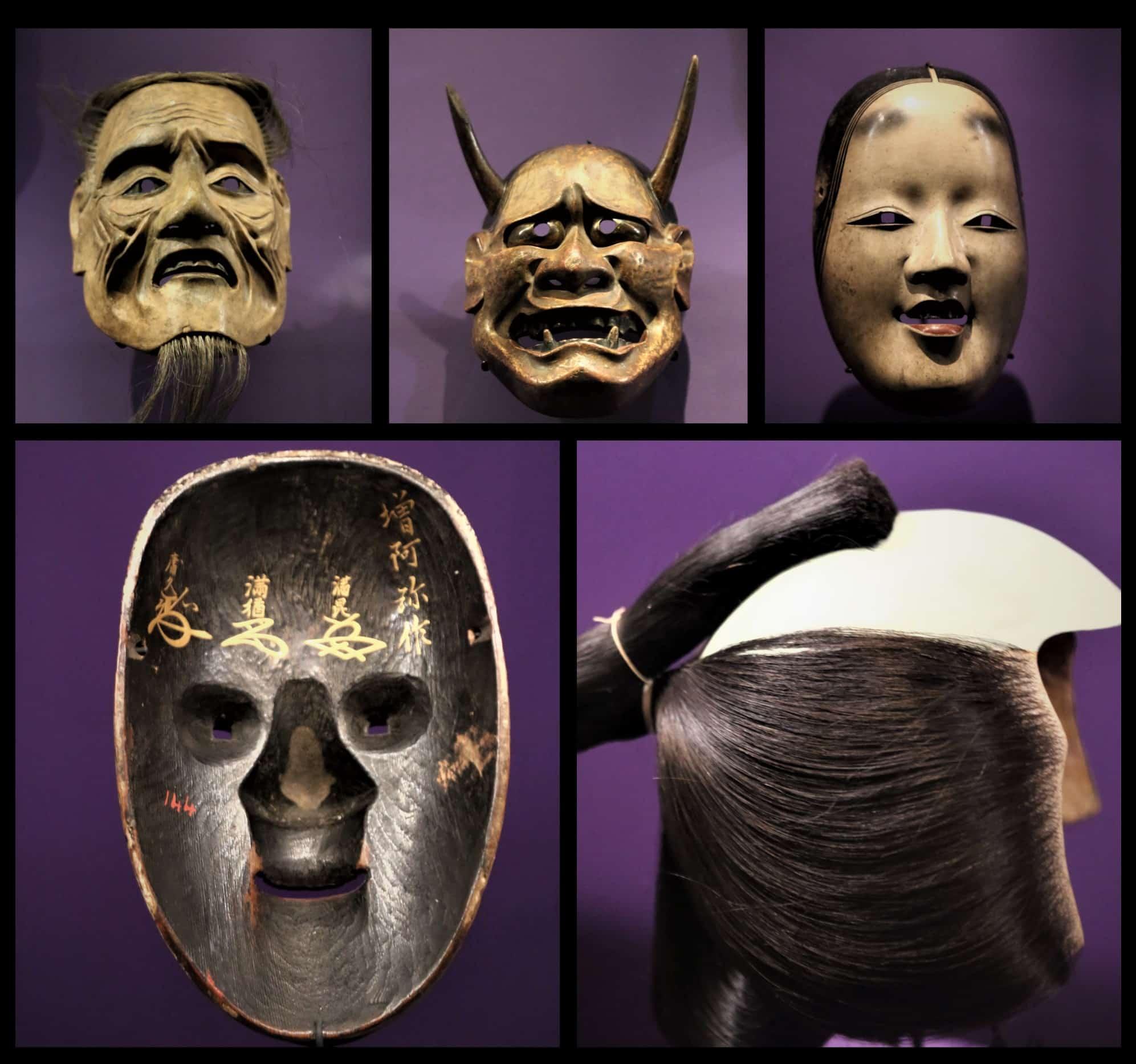 masque no paris masque japonais