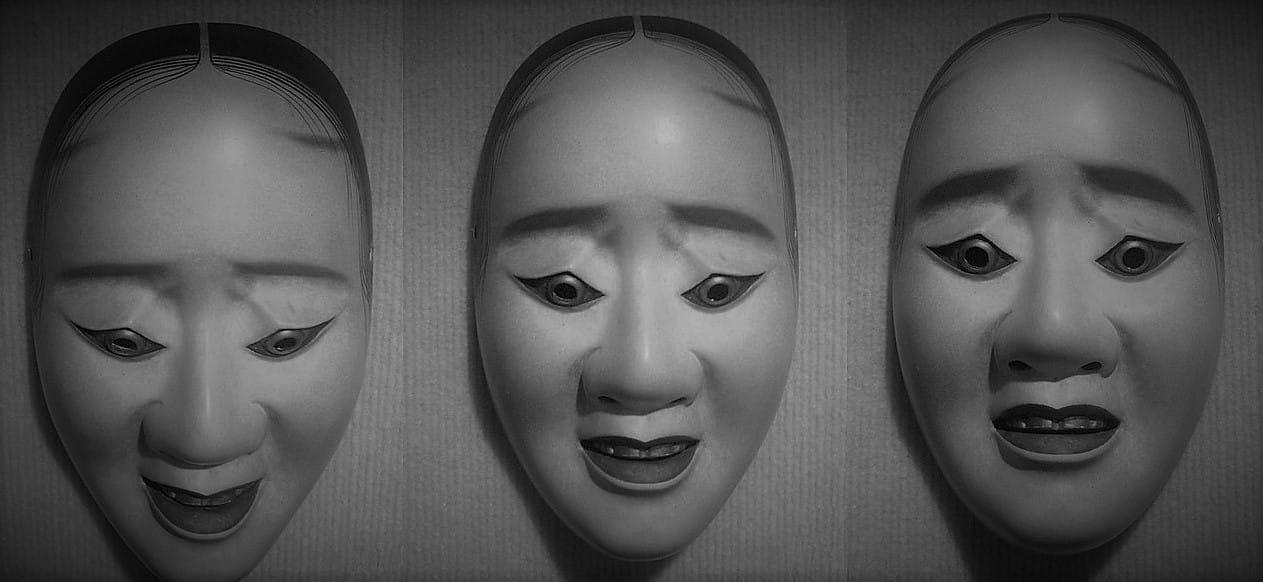 Masque no Théâtre no Japon