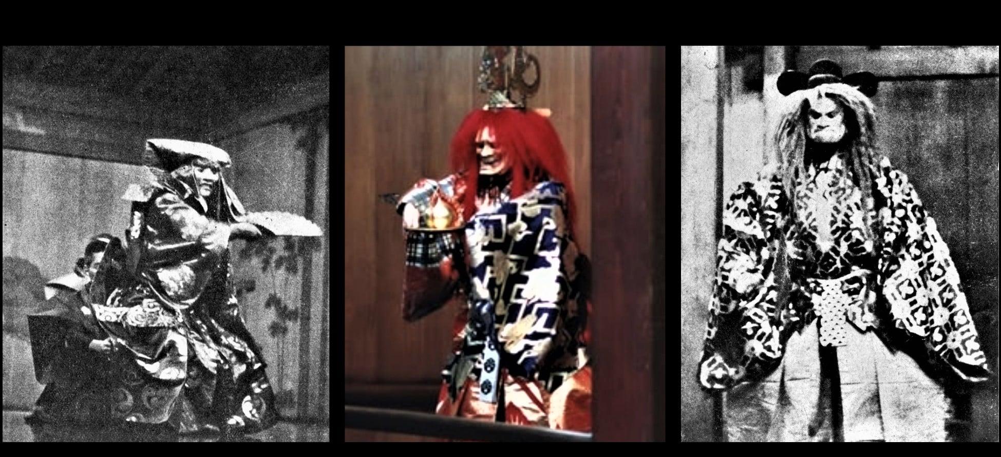 Masque japonais théâtre no