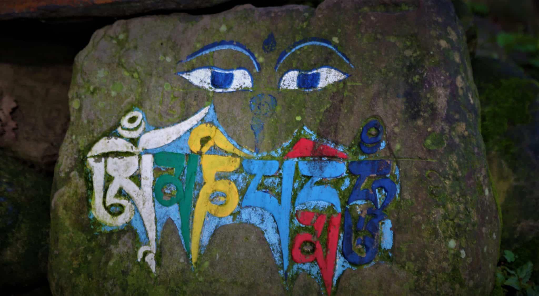 Symbole bouddhiste Yeux de Bouddha