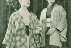 Du Kimono homme au Haori, le Kimono court